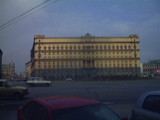 Lubyanka (the old KGB headquarters in Dzerzhinsky Square)