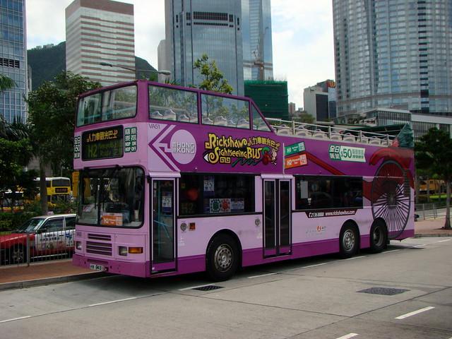【雙層·香港】香港雙層巴士 – TouPeenSeen部落格