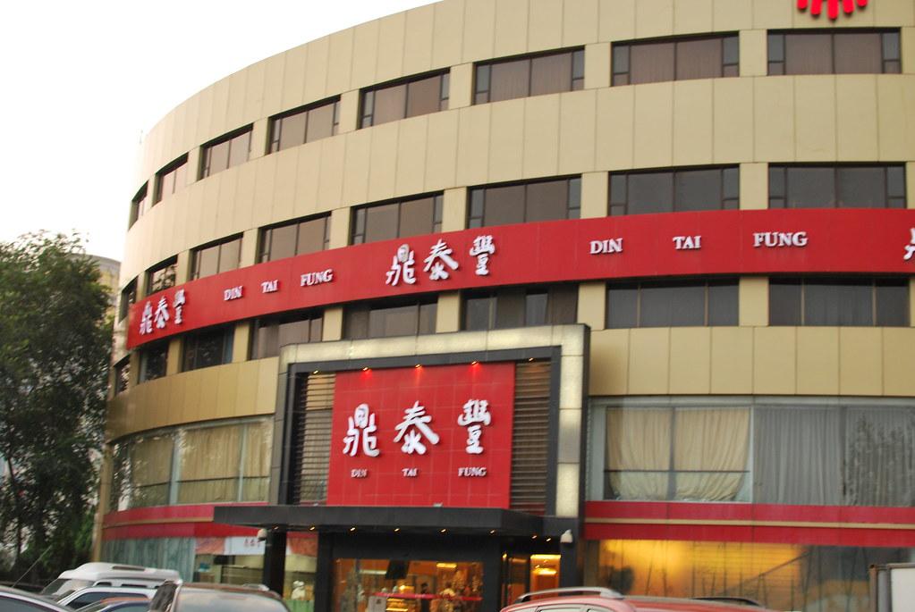 Tianjin, China August 2010