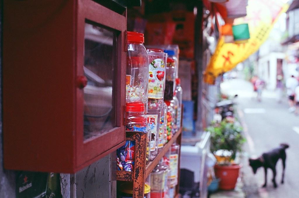 Old Times @ Pingxi, Taiwan