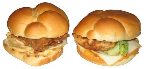 KFC Doublicious Chicken Sandwich