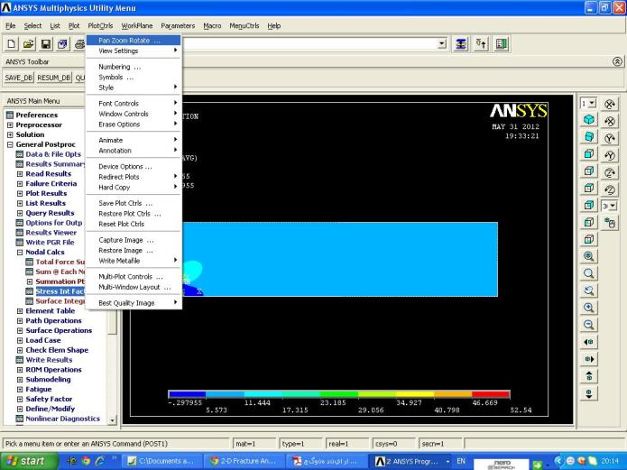 Working with Ansys 11.0 x86 x64 full license