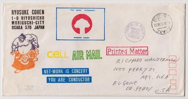 Mail Art from Ryoskuke Cohen