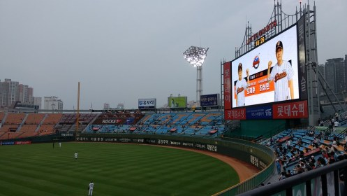 Lotte Giants (Busan) vs. LG Twins (Seoul)