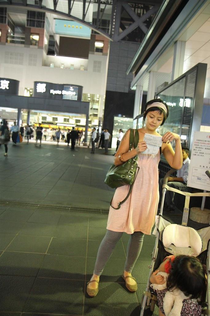 arrived in Kyoto Station!