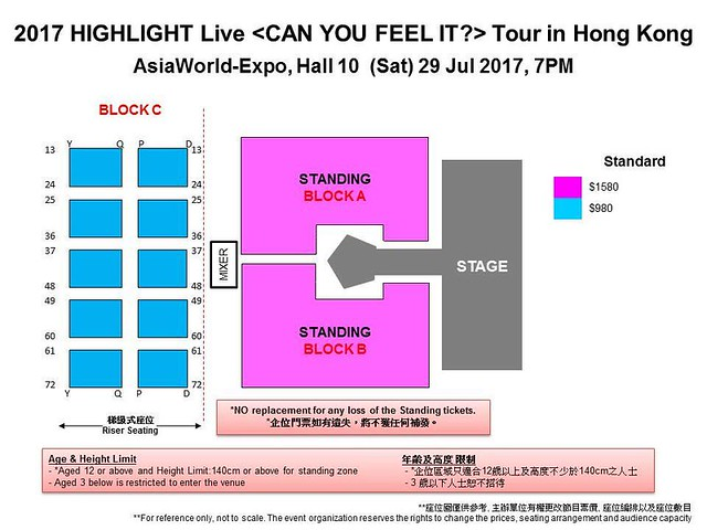 highlight-seating