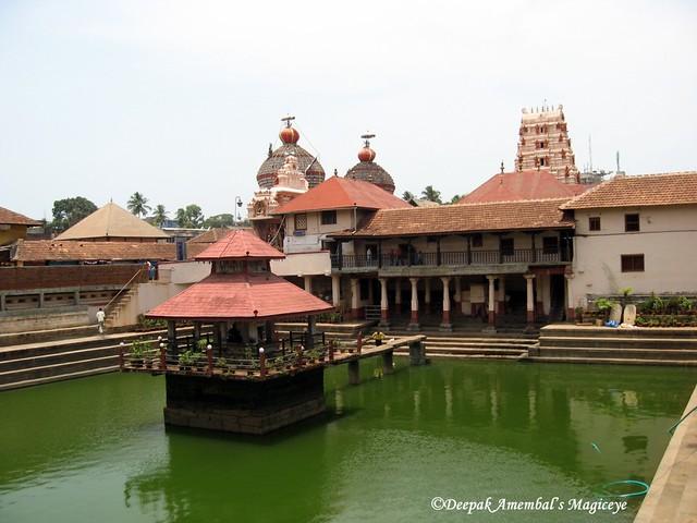The pond outside the Udupi Krishna Temple