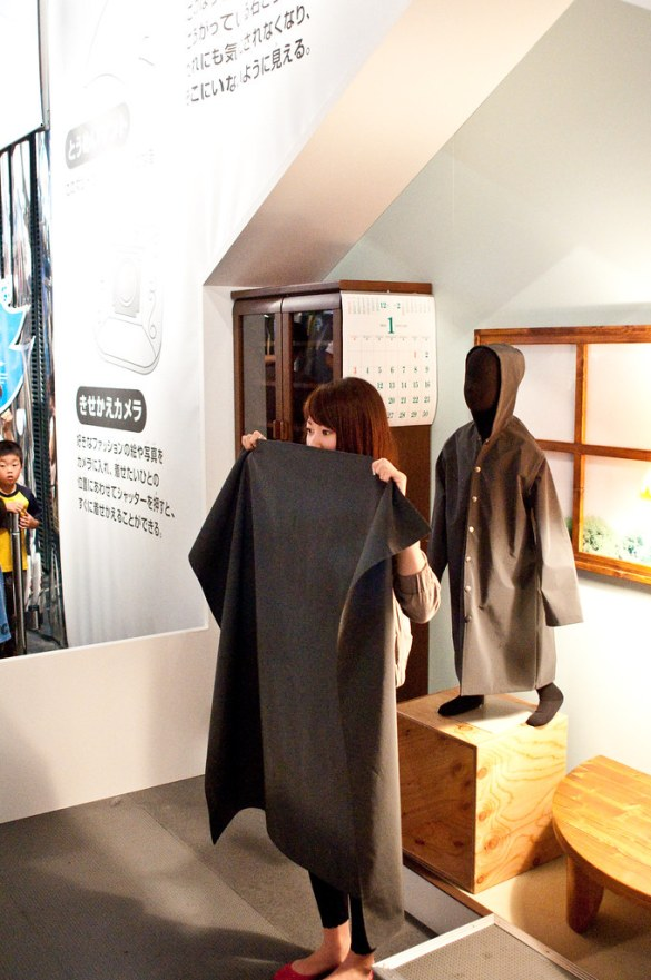 An invisibility cloak at a temporary exhibition at Tokyo's Miraikan museum in 2010. Credit: Hector Garcia