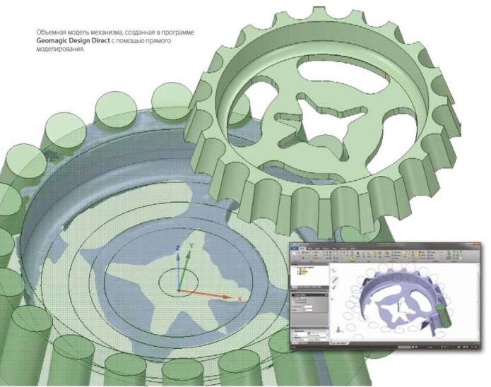 Design with Geomagic Design Direct 2014 64bit full license forever