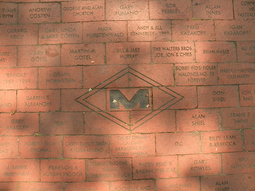 Meraloma Clubhouse - inscribed bricks