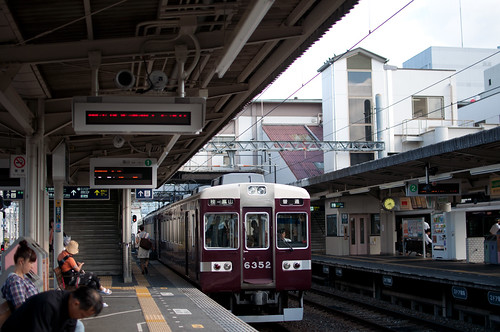 Train to Matsuo