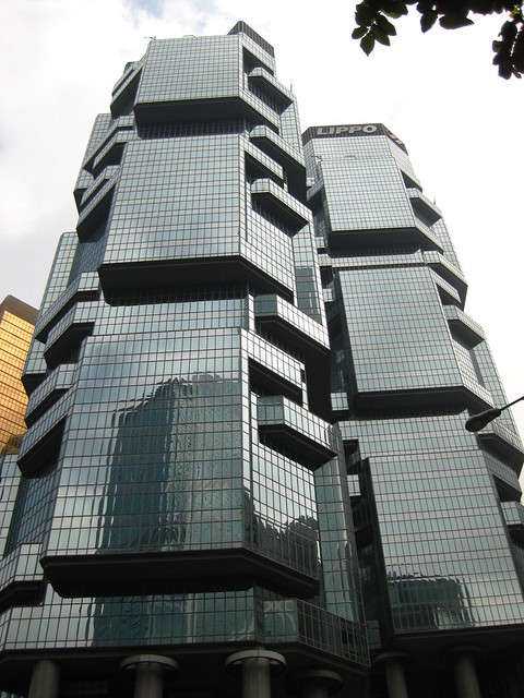 The Lippo Center
