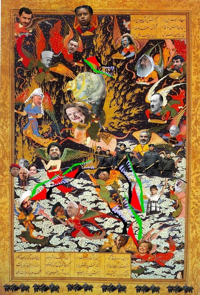 Miraj by Sultan Muhammad Updated
