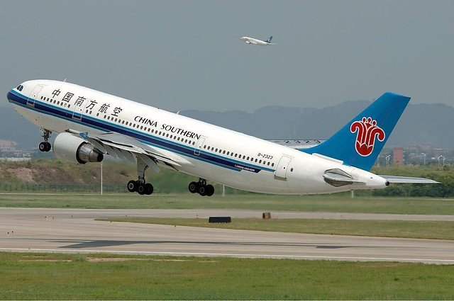 China Southern/Etihad codeshare