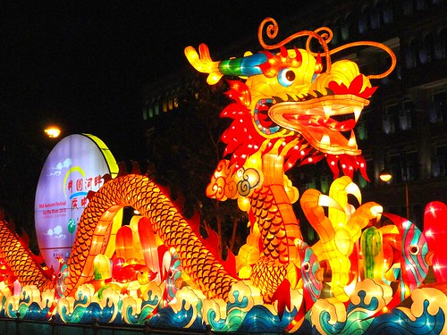 月圆河畔庆中秋 - The Dragon Lantern