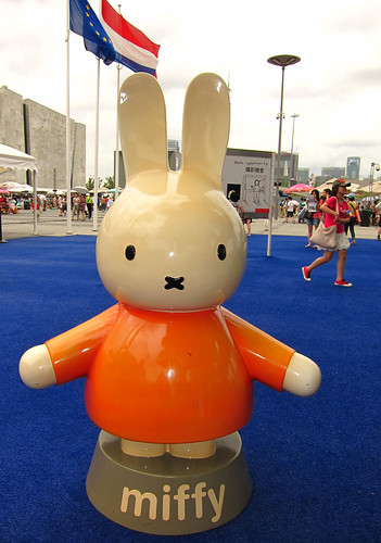 miffy at Netherlands Pavilion