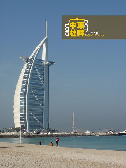 Dubai_014
