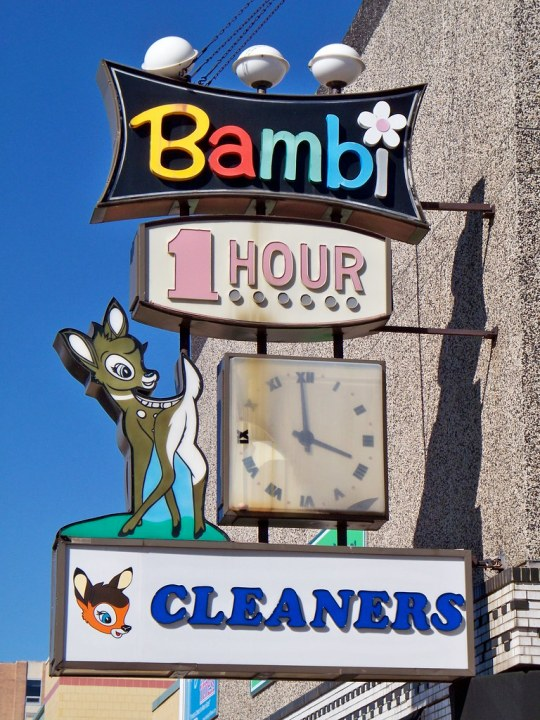 Bambi Cleaners - 2439 South Broad Street, Philadelphia, Pennsylvania U.S.A. - September 5, 2010