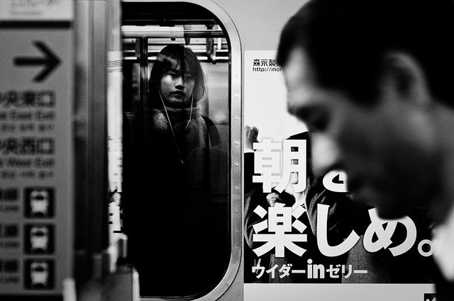 [160yen - A day on the Yamanote line] - Gotanda - 08:46