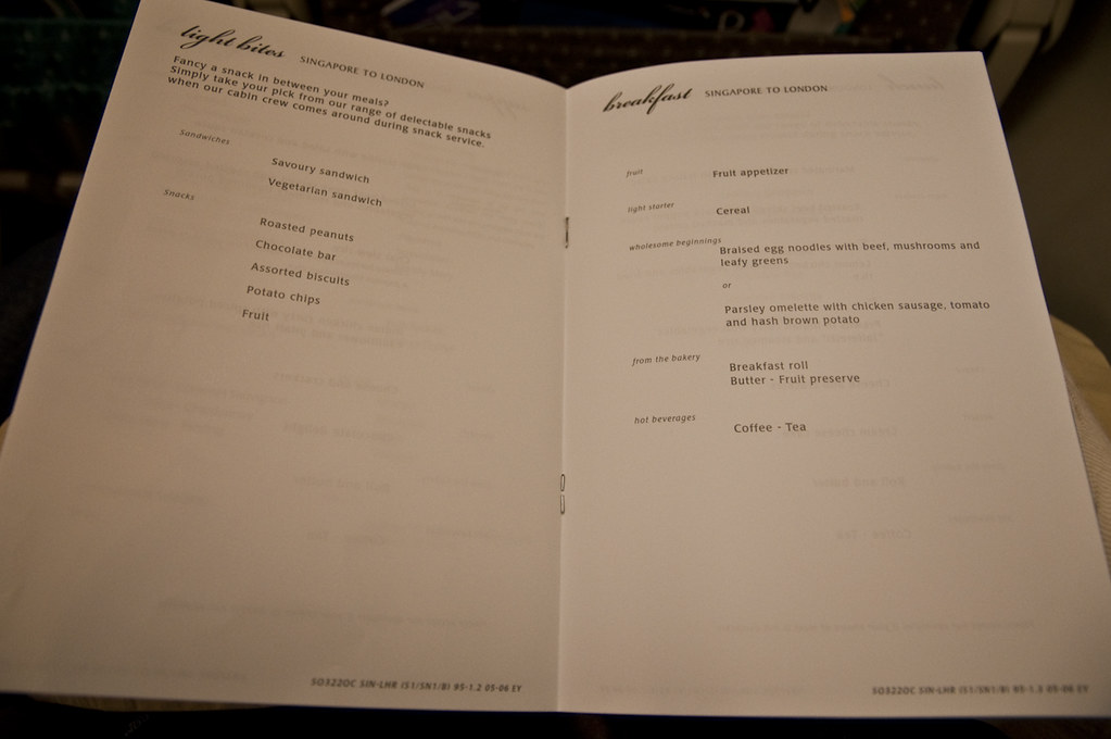 In-flight Menu - 1