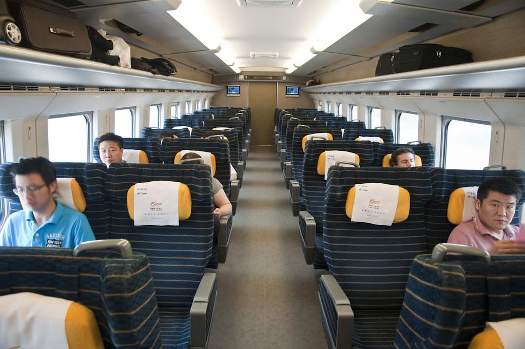 First Class Cabin 一等座