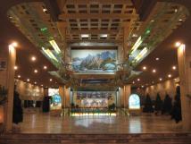 Koryo Hotel Pyongyang North Korea