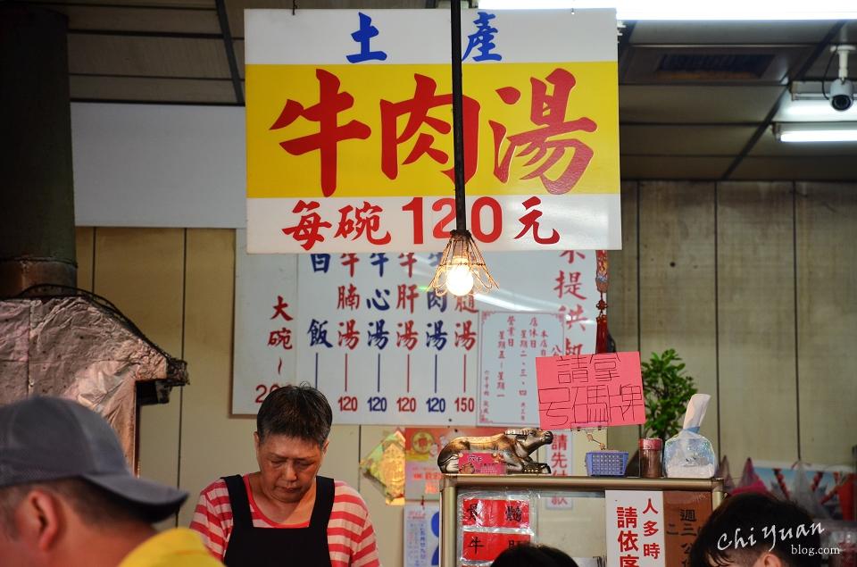六千牛肉湯06.jpg