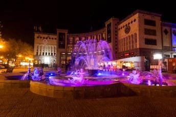 De fontein voor de Moskou bioscoop.
