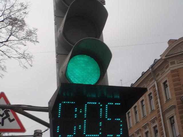 Traffic Lights // Светофор