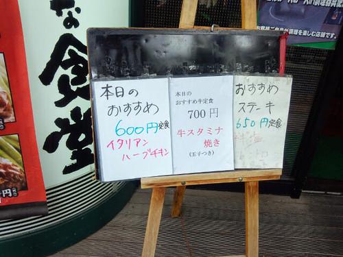 20141008_15
