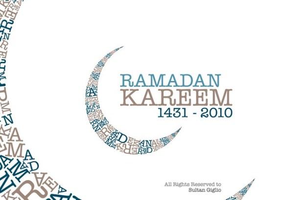 Ramadan Kareem 1431 - 2010