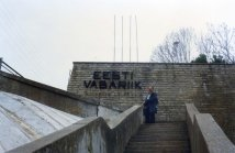 Piir Eesti Vabarik. Russian Border With Estonia Narva