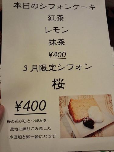 20140309_DSC_0019