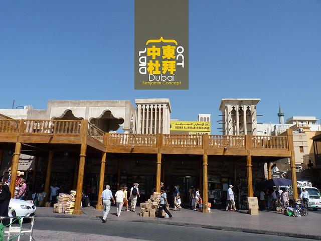 Dubai_078