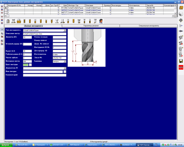 Tool change with PEPS CAD CAM system 5.3.14 full
