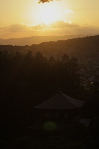 View over Kyoto from Ginkaku-ji (Silver Pavilion)