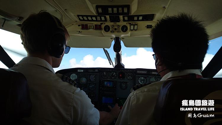 10前往羅塔島