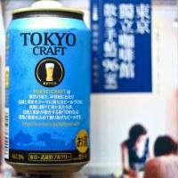 【7-11 日韓直輸春酒賞】SUNTORY「TOKYO CRAFT」PALE ALE 三得利東京精釀啤酒!
