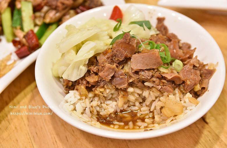 台中溫體牛涮涮鍋牛肉燥飯18