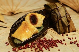 Red Bean Paste Rice Dumpling