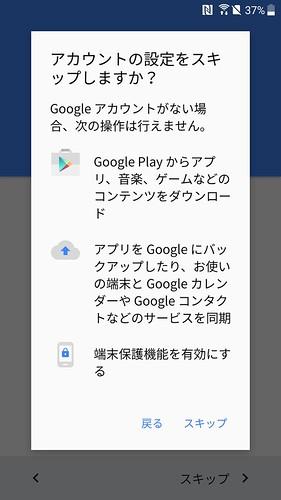 Screenshot_20170422-121728