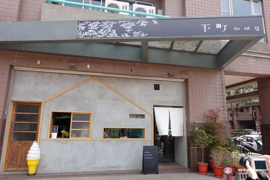 下午茶,台中南屯美食,日式咖啡館,甜點,貓頭鷹主題,輕食 @VIVIYU小世界