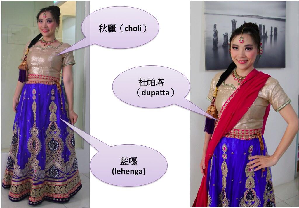 印度服裝介紹-lehenga choli