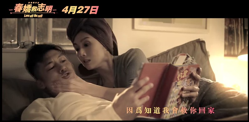 Screen Shot 04-30-17 at 05.21 AM 006