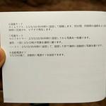 開封動画.Still016