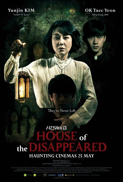 MOVIE REVIEW] House of the Disappeared starring Kim Yun Jin and Ok