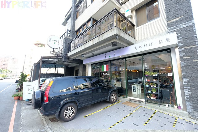 草系Pasta (1)