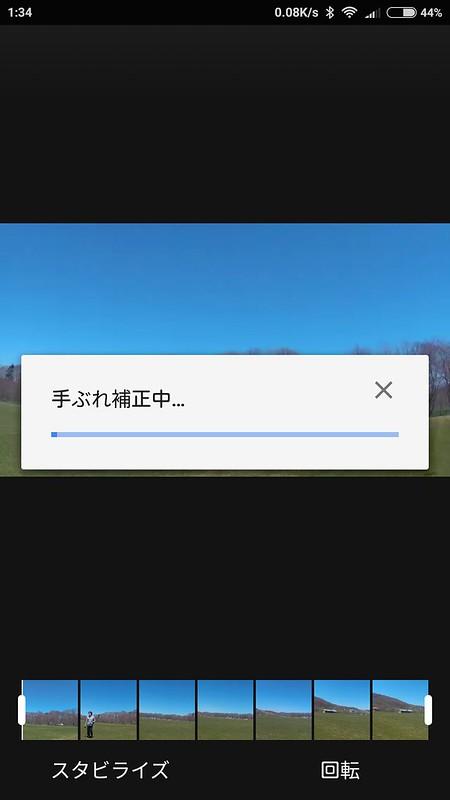 Screenshot_2017-05-16-01-34-55-672_com.google.android.apps.photos