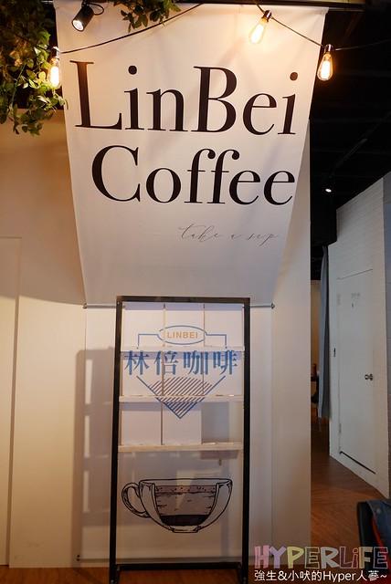 Lin Bei 林倍咖啡 (6)