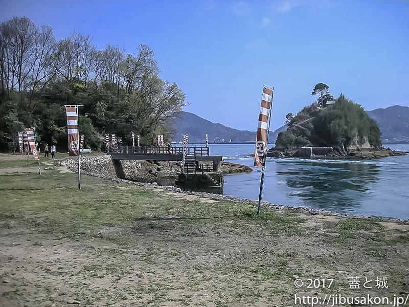 noshima-9